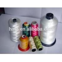 Quality china exported high tenacity filament polyester yarn for sale