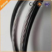 Buy cheap Duplex Conductor Duplex Service Drop Cable from Wholesalers
