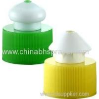 Quality Non spill Plastic Bottle Cap for water bottle Admin Edit for sale