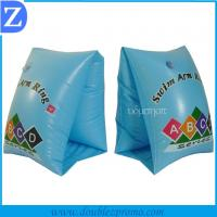 China swimming Inflatable arm band on sale