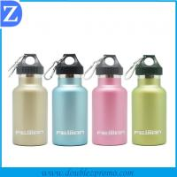 Buy cheap aluminum drinking bottle (SGS approved) from Wholesalers
