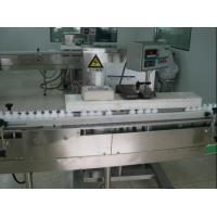 Buy cheap PL - 2000 electromagnetic induction aluminum foil sealing machine from Wholesalers