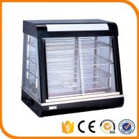 Buy cheap Food warmer from Wholesalers