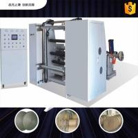 Buy cheap Automatic Plastic BOPP Film Foil Slitting Paper Roll Label Rewinders Slitter Cutter Converting Machi from Wholesalers