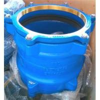 Buy cheap Large Diameter Coupling With Thrust Ring from wholesalers