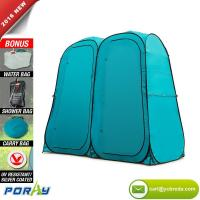Quality Pop-Up Multi-Purpose camping Shower Toilet Change Room Tent for sale