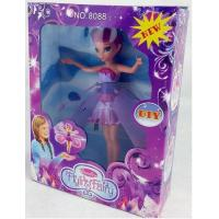 Quality Toy Item No: P005 for sale