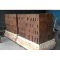 Buy cheap Magnesia Hercynite Brick from wholesalers