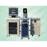 Buy cheap Laser marking equipment DP-50-70-100Laser marking machine from wholesalers