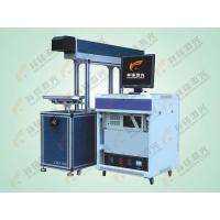 Buy cheap Laser marking equipment CMT-100 from wholesalers