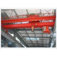 Buy cheap QD Type 16/3.2 tons electric double-girder overhead crane from wholesalers