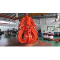Buy cheap electro yub Doq Hydraulic Grab from wholesalers
