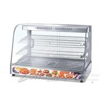 Buy cheap Commercial Food Warmer for Food Catering from Wholesalers