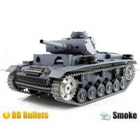 Quality HL 3848-1 1:16 PanzerKampfwagen III Airsoft RC Battle Tank RTR w/ Smoke, Sound and Lighting for sale