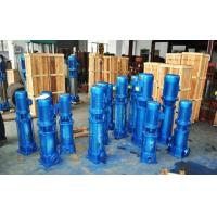 Buy cheap LG series vertical single-suction multistage sectional centrifugal pump from Wholesalers