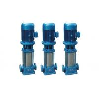 Buy cheap GDL series vertical multistage pipeline pump from Wholesalers