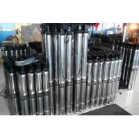Buy cheap 4SP Stainless steel well submersible multistage electric pump from Wholesalers