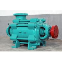 Buy cheap D/MD/DF series horizontal multistage centrifugal pump from Wholesalers