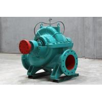 Buy cheap Split Centrifugal Pump OS Series single stage double suction split-case spiral centrifugal pump from Wholesalers
