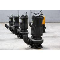 Buy cheap Sewage Pump WQX H Black project sewage pump from Wholesalers