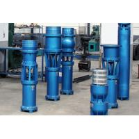 Buy cheap QSZ(H) axial mixed flow submersible pump from Wholesalers
