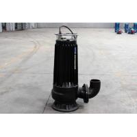 Buy cheap Sewage Pump WQK cutting sewage pump from Wholesalers