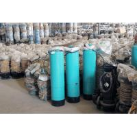 Buy cheap Sewage Pump WQX D Type Bottom Suction Submersible Sewage Pump from Wholesalers
