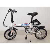 Buy cheap E-scooter/E-bike FH-L-002 from Wholesalers
