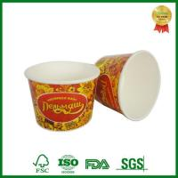 Buy cheap Degradable Disposable Take Out Paper Bowl With Lid For Food Package from Wholesalers