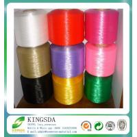 Quality Virgin 100 Percent 75D-600D Polyester Pre-oriented Yarn for sale