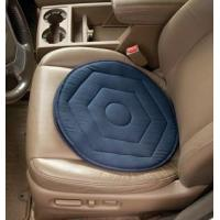 Buy cheap On the Move Standers Automotive Swivel Seat Cushion Standers Automotive Swivel Seat Cushion from wholesalers