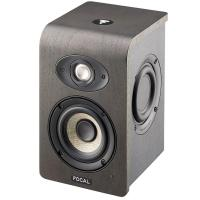Quality Recording Focal Shape 40 Active 2-Way Studio Monitor (Single) for sale