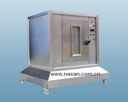 Buy Rubber Dryer at wholesale prices