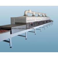 Quality Vegetable Dryer for sale