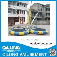 Quality Outdoor Trampoline Jumping Kids Jumping Bungee for sale