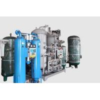 Quality High Purity Nitrogen Generation System of Package Membrane Type for sale