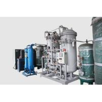 Quality Membrane SPA Lab Gas Nitrogen Generators for sale