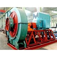 Centrifugal Fan centrifugal fan for cement