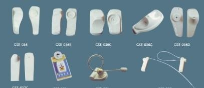 China Security tag Eletronic parts