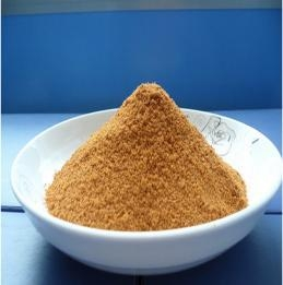 Buy Poly Aluminium Ferric Chloride at wholesale prices