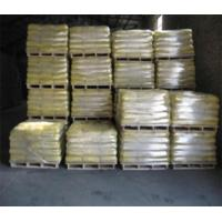 Quality Synthetic Cryolite(Powder) for sale