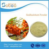 Quality Sea Buckthorn Fruit Powder For Drink for sale for sale
