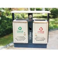 Quality Wind Turbine Outdoor Waste Receptacle With Inner Plastic Bin for sale
