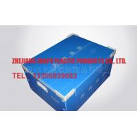 Folding cover hollow plate turnover box