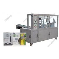 Quality Fully Automatic Cellophane Packaging Machine for 10 Cigarette Packs GGB-400A for sale