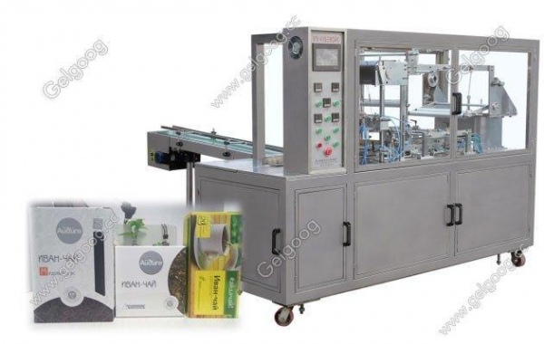 Buy Fully Automatic Cellophane Packaging Machine for 10 Cigarette Packs GGB-400A at wholesale prices