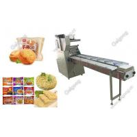 Quality Flow Wrapping Machine for Instant Noodles|Moon Cake|Bread for sale