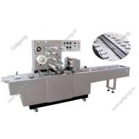Quality China Cellophane Playing Card Wrapping Machine with Glass Paper GGB-200B for sale