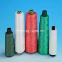 Quality PP Cable Filler Yarn DTY/FDY Sewing Polyester Thread for sale