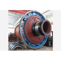 Quality MT Tubular Coal Mill for sale